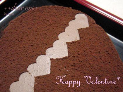 チョコムースケーキ130215_7