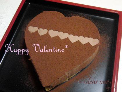 チョコムースケーキ130215_8