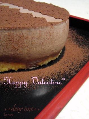 チョコムースケーキ130215_9