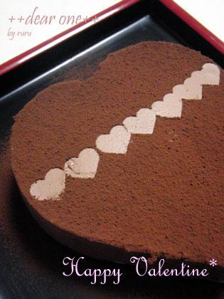 チョコムースケーキ130215_10