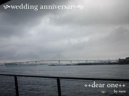 結婚記念日130616_1