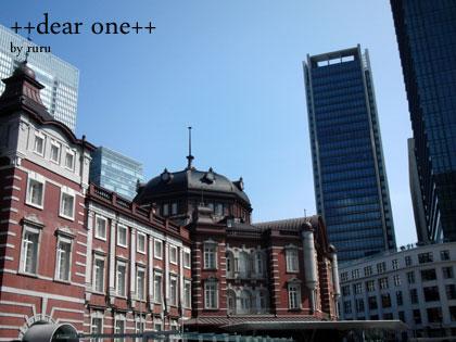 美術館&東京駅130629_5