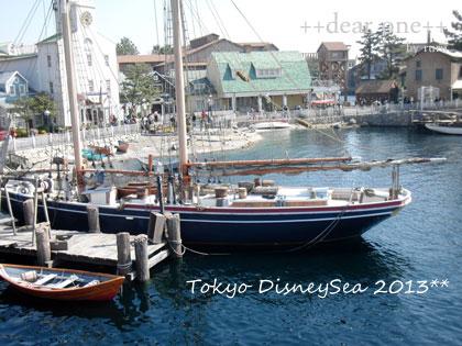 TDS130412_3.jpg