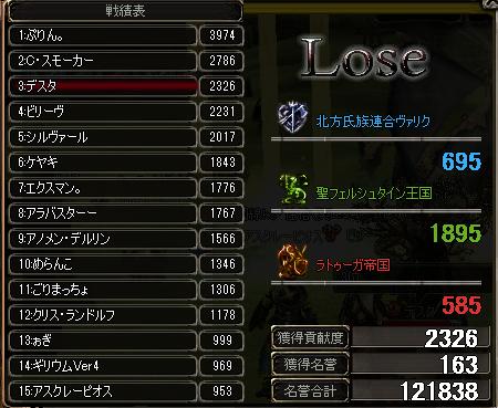 精鋭戦0429 (2)