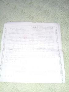 2012-11-11 11.56.54