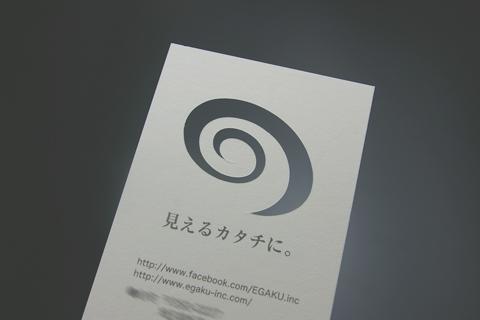 20110523_03.jpg