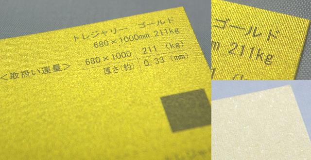 treasury_gold.jpg