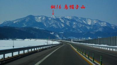 eb4dk_01.jpg