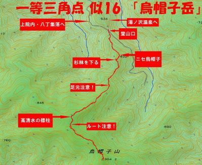 eb4dk_map.jpg