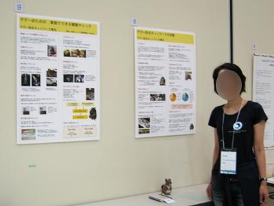 げっしー祭2013デグー防災ネットワークパネル展示Hiroko