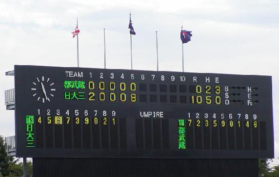 7-15対都武蔵 (8)s