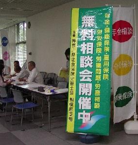 1010市民相談会 (3)s