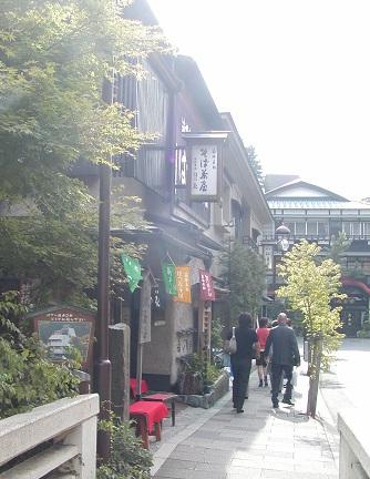1012箱根 (7)s