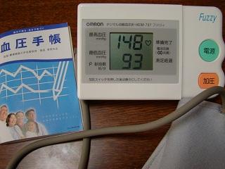 0113血圧計s
