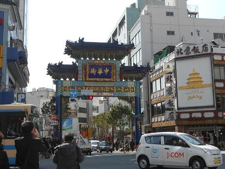 130302yokohama (9)s