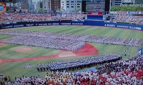 130707神奈川県 (2)s