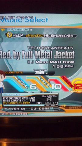 red_exh.jpg