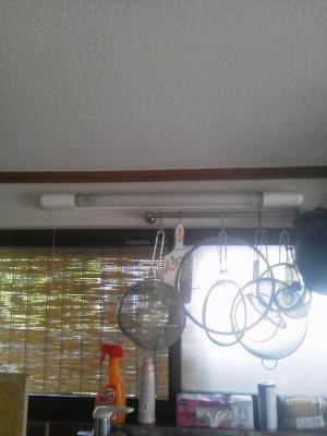 LED手元灯前小