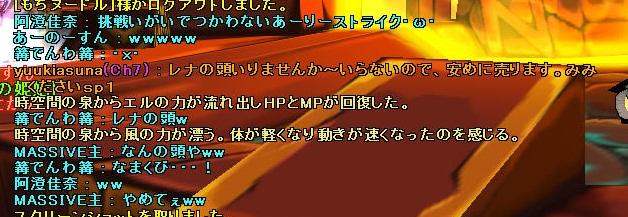 SC_ 2012-05-15 23-26-22-645