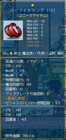 8AD5PbX137NNCFG.jpg