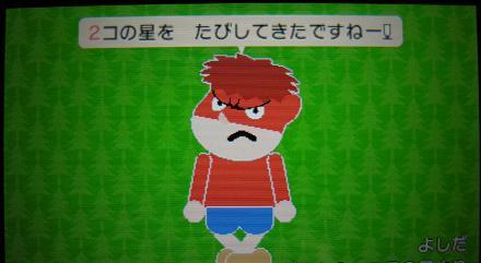 modoriyoshida.jpg