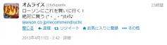 SnapCrab_NoName_2013-4-12_18-41-48_No-00.png