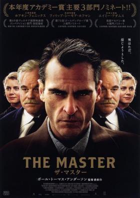 『ザ・マスター』 ポール・トーマス・アンダーソン監督