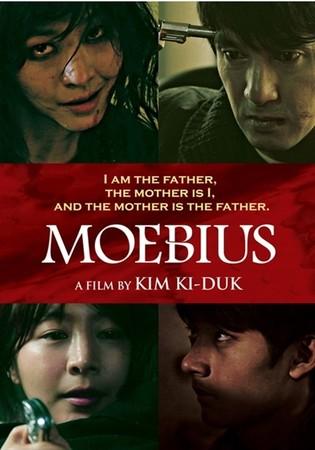 『メビウス』 左上から右回りに、狂った母親、自殺志願の父親、去勢される息子、父親の愛人。