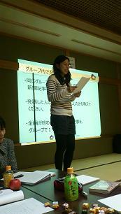 メルマガ用(石井先生発表)