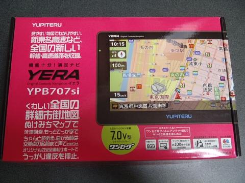 1_20120805215802.jpg