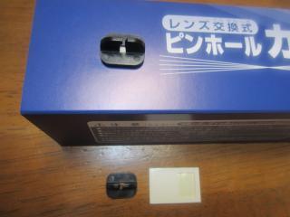 004_convert_20120527192355.jpg