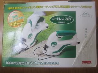 005_convert_20120601161038.jpg