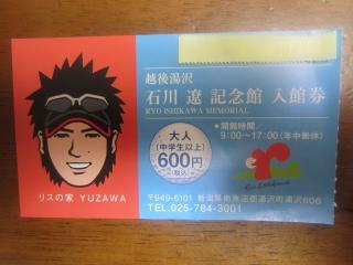 010_convert_20120506192510.jpg