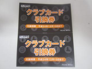 018_convert_20120716122105.jpg