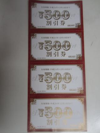 019_convert_20120716122301.jpg