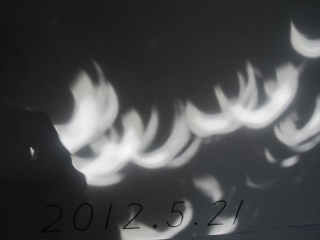 062_convert_20120527213242.jpg