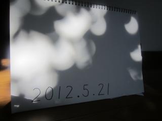089_convert_20120521105344.jpg