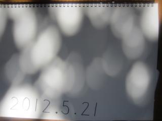 114_convert_20120521105549.jpg