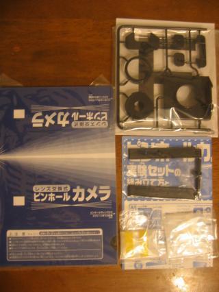 913_convert_20120525204410.jpg