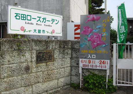 0609-1.jpg