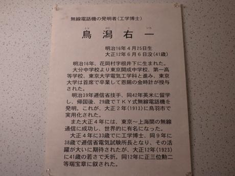 10-25-3.jpg