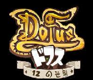dofus6.jpg