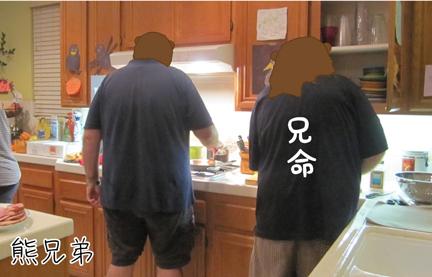 bearbro_11252012-01.jpg