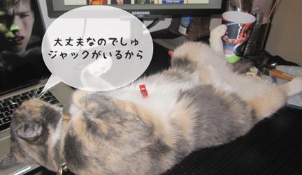 coz_09162012-01.jpg
