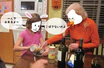 helper_11252012-01.jpg