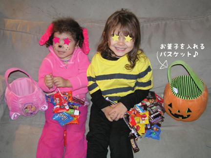kidscandy_11O12O12-01.jpg