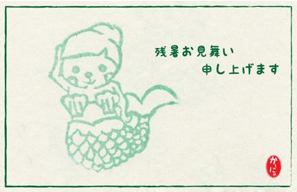 mermaid_08122012-01.jpg