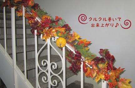 stairs_10022012-01.jpg