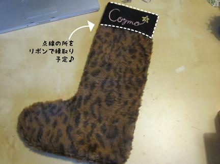 stocking_11182012-01.jpg