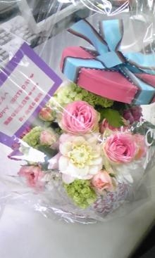 出口秀樹税理士事務所のブログ-risu